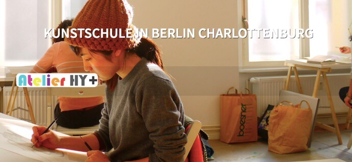 atelierHY main ドイツ美大受験のベルリン美術教室AtelierHY+とは?オンラインコース実施中