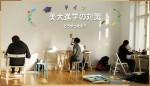 THgermanyartschool 150x86 ドイツ美大受験のベルリン美術教室AtelierHY+とは?オンラインコース実施中