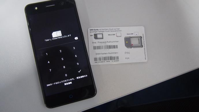 th P5191190 ドイツ留学でスマホ使える?ネット接続にオススメなO2格安SIMの買い方
