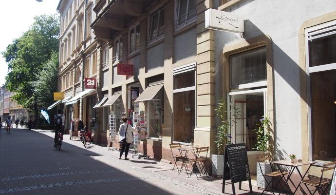 th P5181112 ドイツで日本の味が恋しくなったら行きたい!グリーンティーカフェコノミ