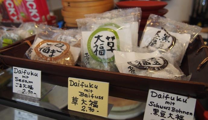 th P5181123 ドイツで日本の味が恋しくなったら行きたい!グリーンティーカフェコノミ