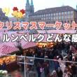 nurnberger-christkindlesmarkt