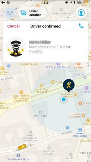 Mytaxi search 290x516 Uber使えない!ドイツで簡単にタクシーを呼べるアプリ『Mytaxi』を使ってみた!