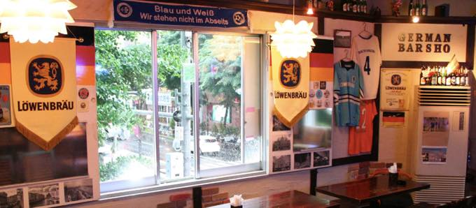 showebsite 参加無料!札幌で2020年1月23日にドイツ飲み会開催!ドイツ好きな人はぜひ